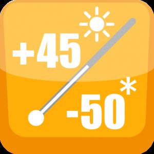 Широкий диапазон рабочих температур
